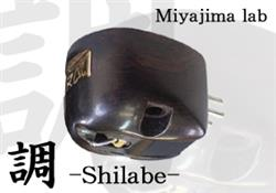 Miyajima Lab Shilabe Stereo Cartridge